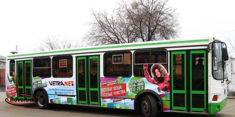 Реклама на транспорте в Перми